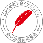 JibunMachi.png